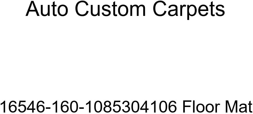 Auto Custom SEAL limited product Carpets Floor security Mat 16546-160-1085304106