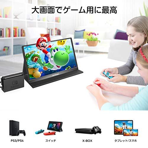 ノースマイク(NORSMIC)最新版モバイルモニター15.6インチ液晶スクリーン1920x1080FHD高解像度72%NTSC/100%sRGB広色域PC/Switch/PS4/XBOX/MAC/スマホなど対応のゲームモニターポータブルディスプレイ9mm薄型790g軽量Type-C/USB/標準HDMI/miniDP入力スタンドカバー付き日本語対応日本語取説付きNO
