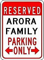 金属サインアーラファミリー駐車場ノベルティスズストリートサイン