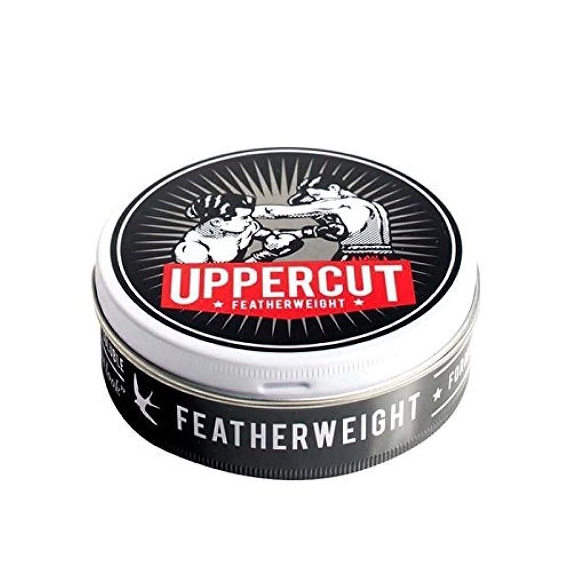 。トレイル添加剤UPPERCUT DELUXE FEATHERWEIGHT アッパーカット デラックス フェザーウェイト 70g