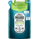 MARO 薬用 デオスカルプ シャンプー 詰め替え 400ml 【醫薬部外品】