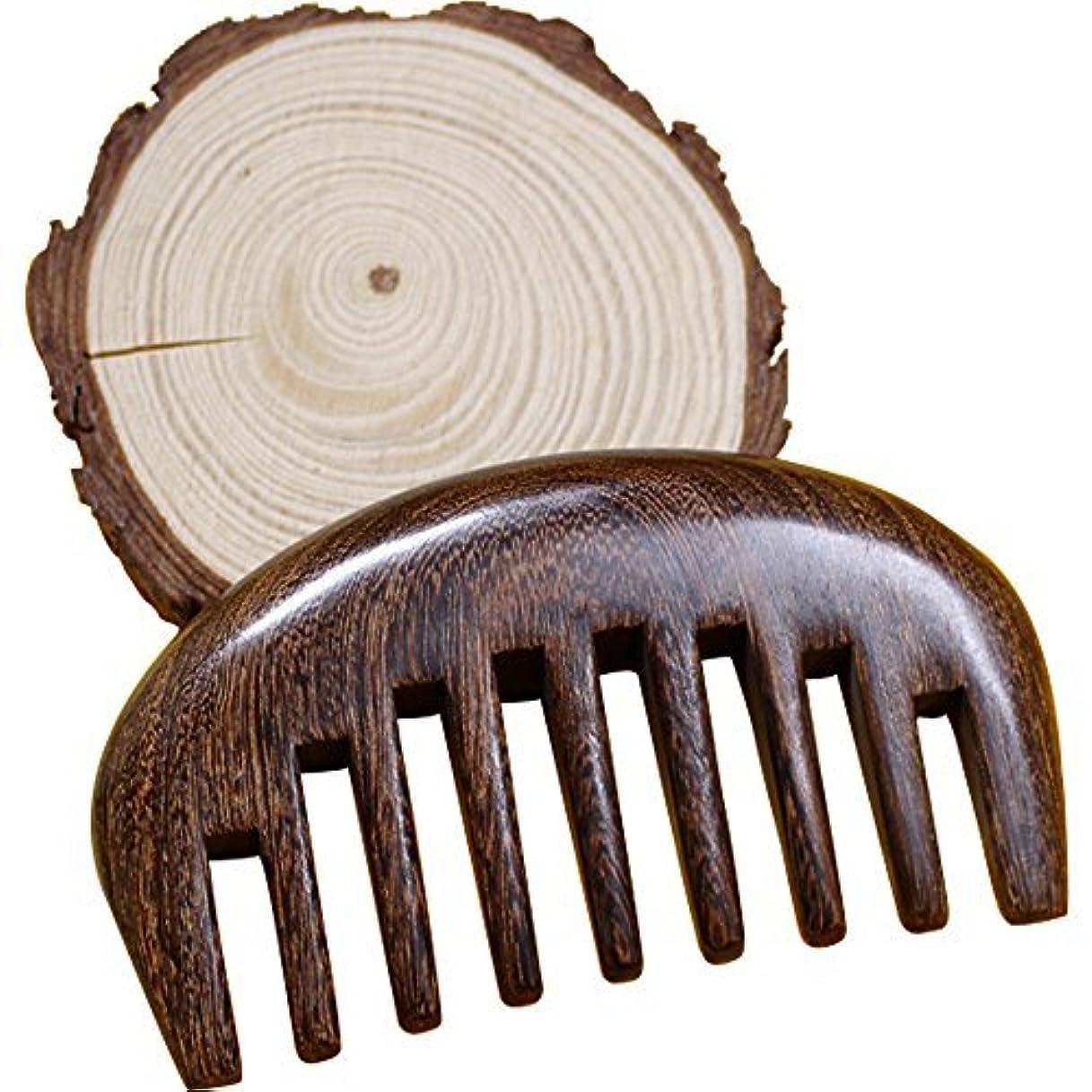 カウント季節クラスWood comb Wooden wide tooth hair comb detangler brush -Anti Static Sandalwood Scent handmad with gift package [並行輸入品]