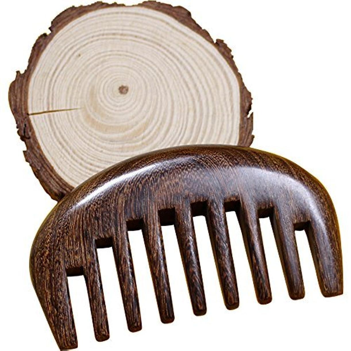 旅行代理店拡声器リングWood comb Wooden wide tooth hair comb detangler brush -Anti Static Sandalwood Scent handmad with gift package [並行輸入品]