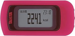 タニタ(TANITA) 活動量計 カロリズム EZシリーズ ラズベリー EZ-061-RD