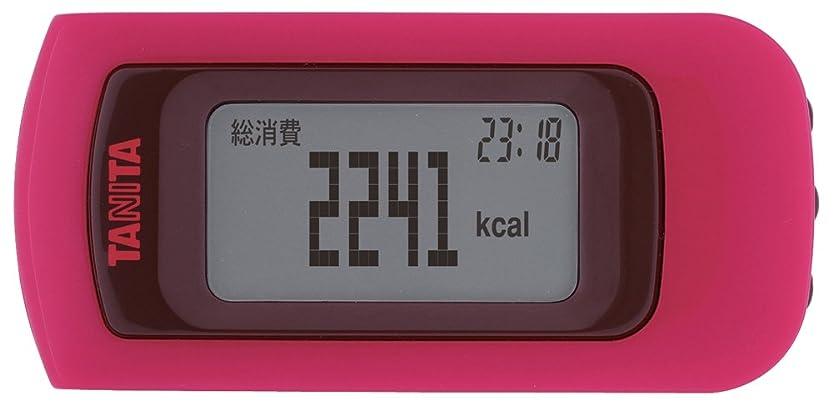 鋸歯状フィッティングの頭の上タニタ(TANITA) 活動量計 カロリズム EZシリーズ ラズベリー EZ-061-RD