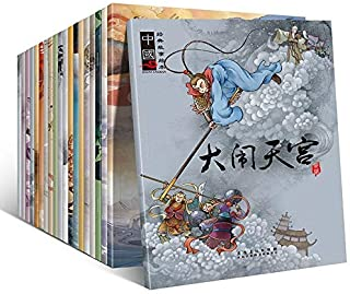 Literature & Fiction - 20 pcs/set Mandarin Story Book Chinese Classic Fairy Tales Chinese Character Books for Kids Childre...