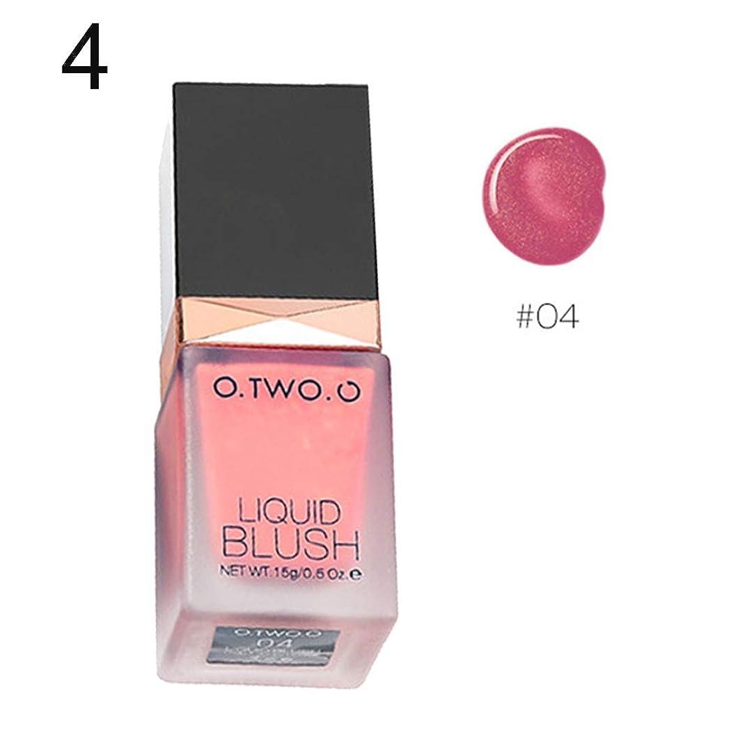 インシュレータ慣性クレーン4色液体赤面なめらかな絹のような長続きがする自然な頬の顔の輪郭は、メイクアップ - 4#