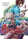 Chiruran, tome 4 par Hashimoto