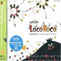 Locoroco by Various Artists