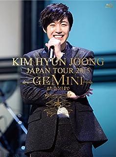 """KIM HYUN JOONG JAPAN TOUR 2015 """"GEMINI"""