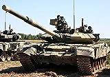 Tanque de batalla principal T-90 Rompecabezas de 1000 piezas para adultos y niños Ideas de regalo de pareja militar Juego Decoraciones para el hogar-70x50cm