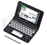 Casio nueva Ex-word diccionario electrónico xd-n6500bk negro (Japón Importación)