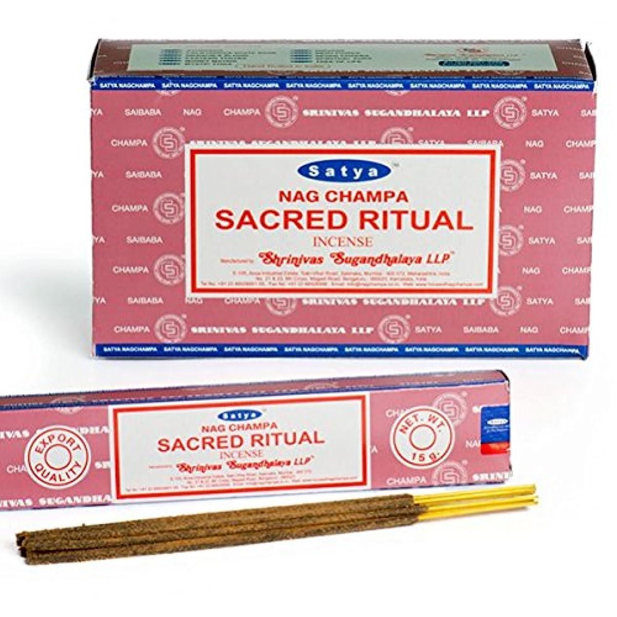 タイヤミッションボーカルSatya Nag Champa Sacred Ritual お香スティック Agarbatti 180グラムボックス | 15グラム入り12パック 箱入り | 輸出品質
