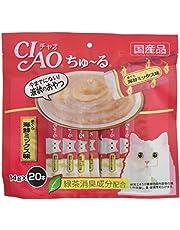 チャオ (CIAO) 猫用おやつ ちゅ~る まぐろ 海鮮ミックス味 14グラム (x 20)
