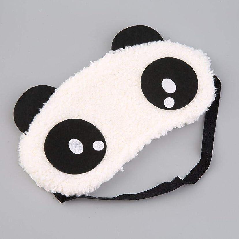 リングバック圧倒的フィットネスNOTE かわいい顔ホワイトパンダアイシェードシェーディングコットンゴーグルアイマスク睡眠アイカバーコットンゴーグルアイマスク睡眠マスクアイカバー