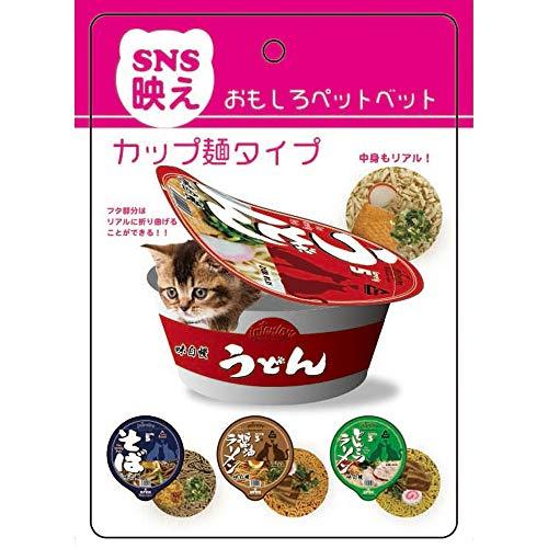 猫犬小動物カップ麵ペットハウスうどん