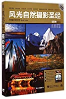 Natural Scenery Photography Bible (Chinese Edition)