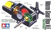 【 ウォーム ギヤーボックス HE 】 タミヤ テクニクラフトシリーズ TK004//低い回転と大きなトルクが必要な工作に最適なギアボックスです