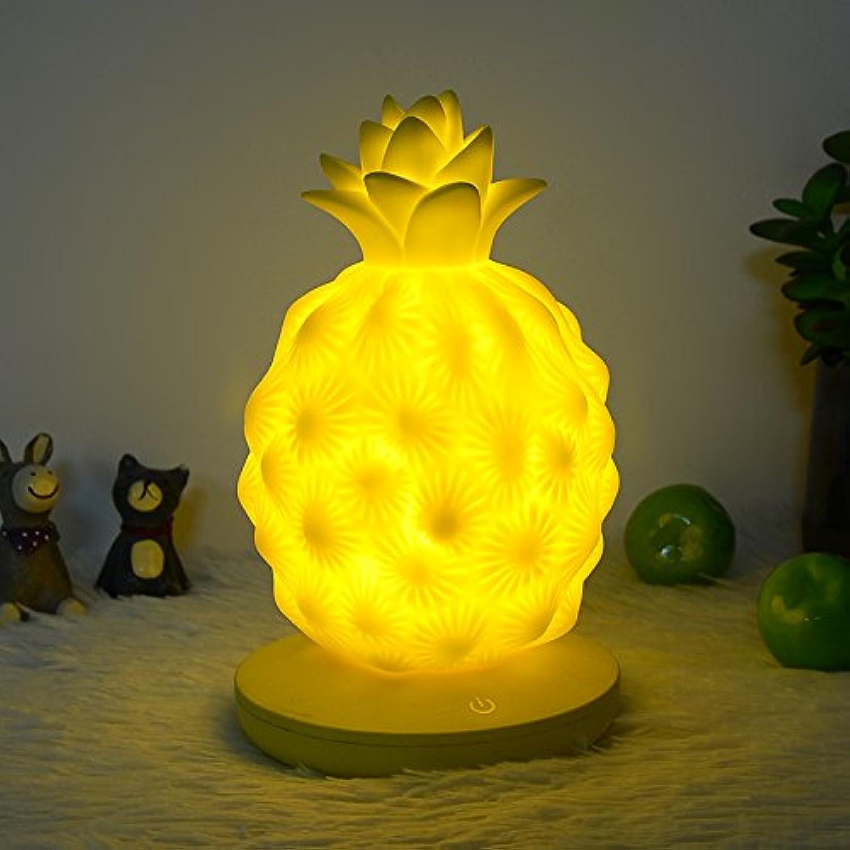 GAXIA Home Kreative Kinder Nachttischlampe Lade LED Schreibtischlampe USB Lade Ananas Nachtlicht niedlichen Silikon Lampe Nachtlicht (Farbe   Gelb)