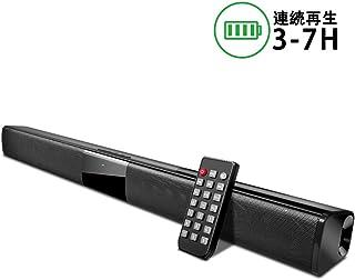 GooDee サウンドバー 2.0ch PCスピーカー ホームシアター Bluetooth 5.0/RCA/AUX/FM/TFカードモード対応 DSP TWS機能搭載 重低音 SoundBar 20W出力「5Wスピーカー*4つ」 超軽量 小型サウンドバー 日本語/英語取扱書