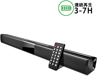 GooDee サウンドバー 2.0ch スピーカー ホームシアター Bluetooth 5.0/RCA/AUX/FM/TFカードモード対応 DSP TWS機能搭載 重低音 SoundBar 20W出力「5Wスピーカー*4つ」 超軽量 小型サウンドバー 日本語/英語取扱書