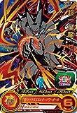 スーパードラゴンボールヒーローズ PUMS8-20 超一星龍:ゼノ