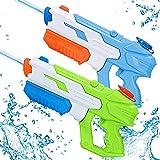 Wasserpistole Spritzpistolen Set, 2 Stücke Wasserpistolen großmit 10-11 Meter Reichweite, 650ml großes Fassungsvermögen, Sommerfest Spielzeug im Freien für Kinder und Erwachsene Strandpool