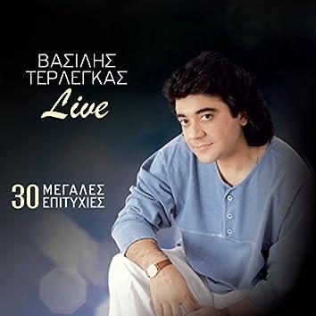 Live (30 Megales Epityhies)