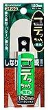 コテっちゃん ステンレス先丸鏝 120mm 12621200040
