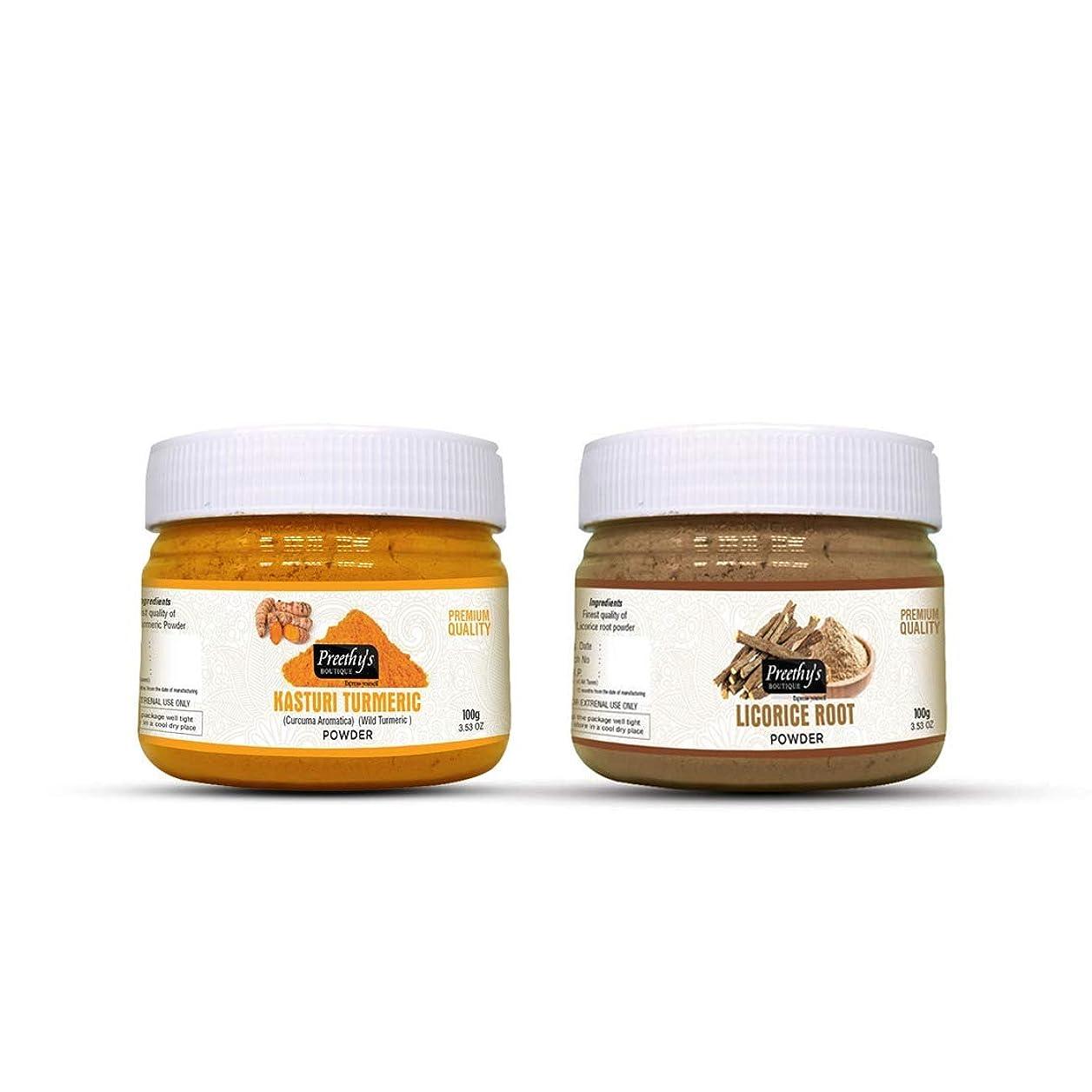 いわゆる満了見つけたCombo Offer of Kasturi turmeric powder 100gm+ Licorice root powder 100gm - Fade Dark Spots, Natural Sun Protection, Natural Remedies for Skin Disorders