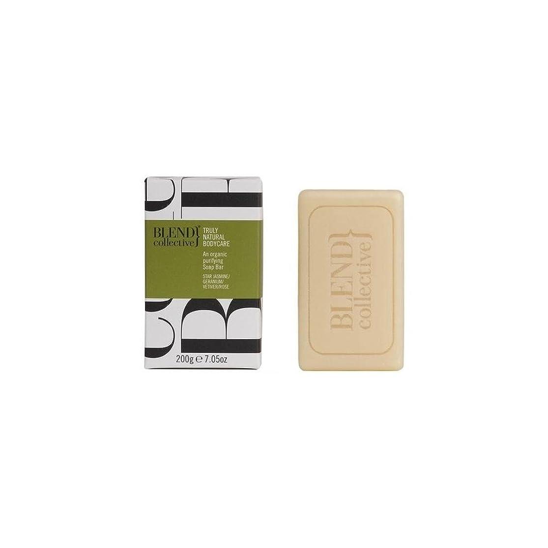 札入れ中毒きゅうりBlend Collective Balancing Soap Bar (200g) 集団バランシングソープバー( 200グラム)をブレンド [並行輸入品]