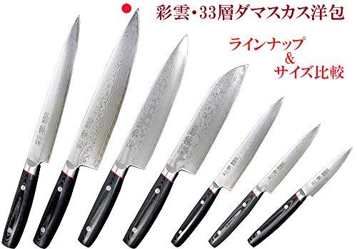 関兼次刃物 彩雲 ダマスカス33層 VG-10 牛刀 9006