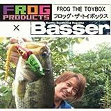 バサー(Basser)×フロッグ(FROG) フロッグ ザ トイボックス【FROGトイカラー】