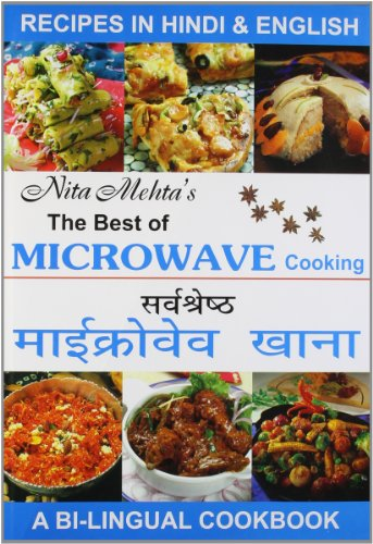 The Best of Microwave Cooking