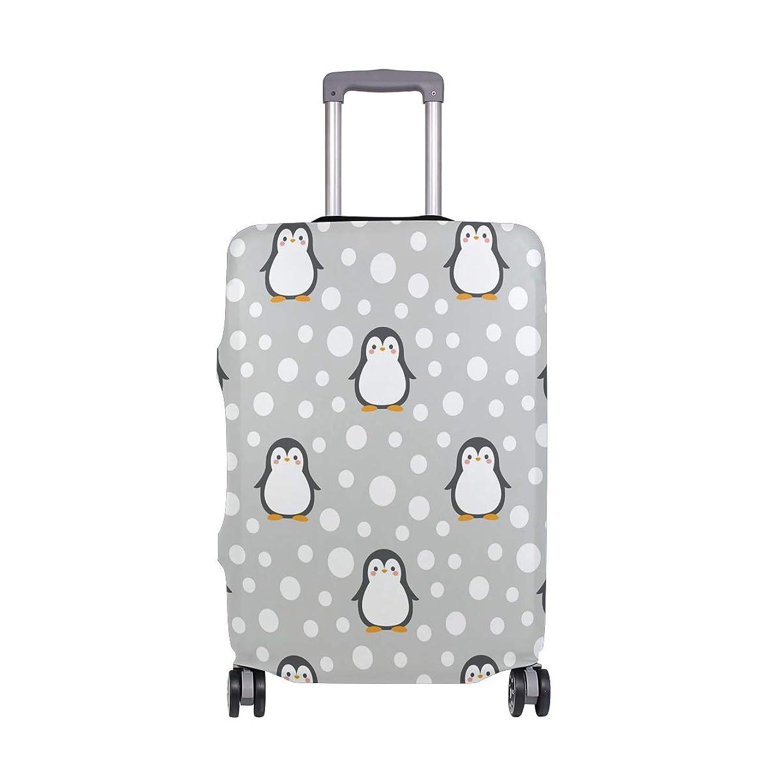 知る囚人徹底スーツケースカバー ペンギン ドット 伸縮素材 保護カバー 紛失キズ 保護 汚れ 卒業旅行 旅行用品 トランクカバー 洗える ファスナー 荷物ケースカバー 個性的