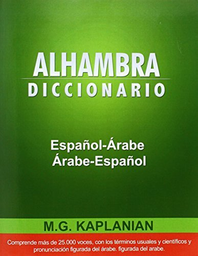 Alhambra Diccionario Espanol-Arabe/Arabe-Espanol (Spanish Edition) by M. G. Kaplanian(2013-07-25)