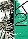 K2(7) (イブニングKC)