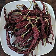 Kashmiri Red Chili Whole by BanyanTree Foods, 2.6 OZ