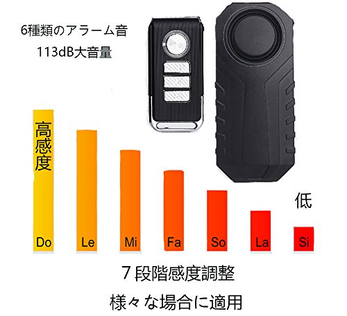 LingLang『リモートコントロール振動アラーム車防犯アラーム』