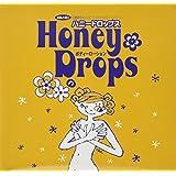 ハニードロップス(Honey Drops)20ml 1箱(40包)