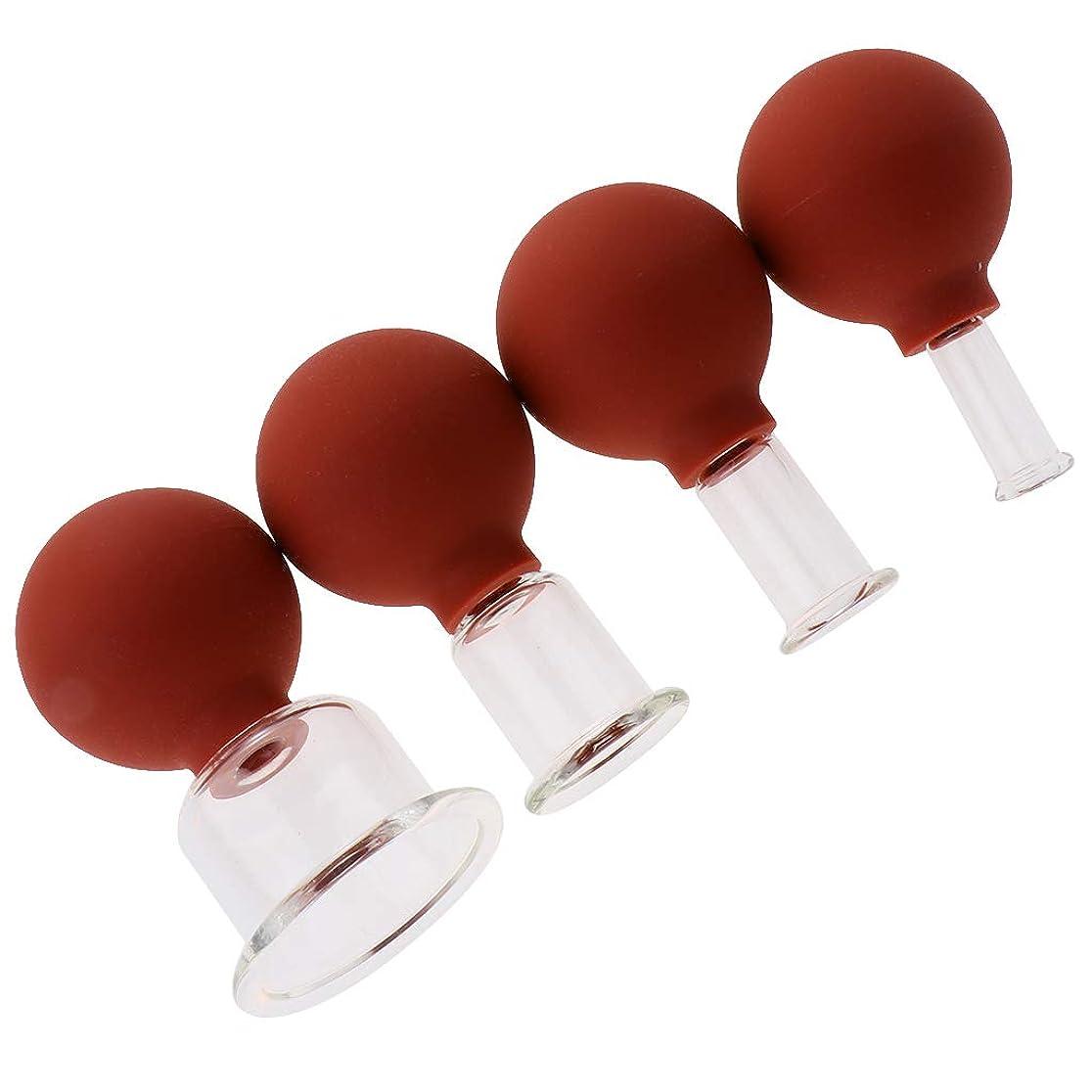 海洋の肘スイングボディヘッドネック用4バキュームマッサージカップアンチセルライトガラスカップのセット - 赤茶色