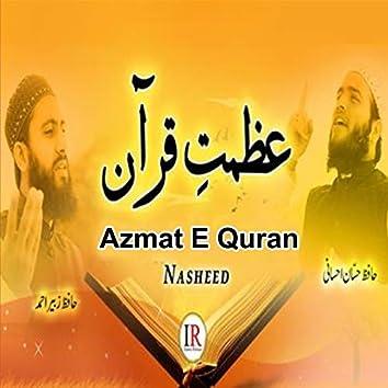 Azmat E Quran
