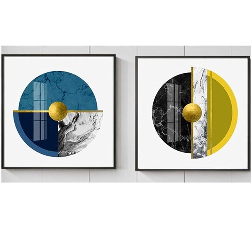被害者トロリー卵壁飾り塗装 キャンバスプリント抽象幾何学的な抽象画の壁アートのリビングルームのベッドルームの装飾 リビングルームの装飾画 (色 : 01, サイズ : 70x70cm)