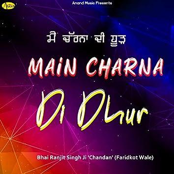 Main Charna Di Dhur