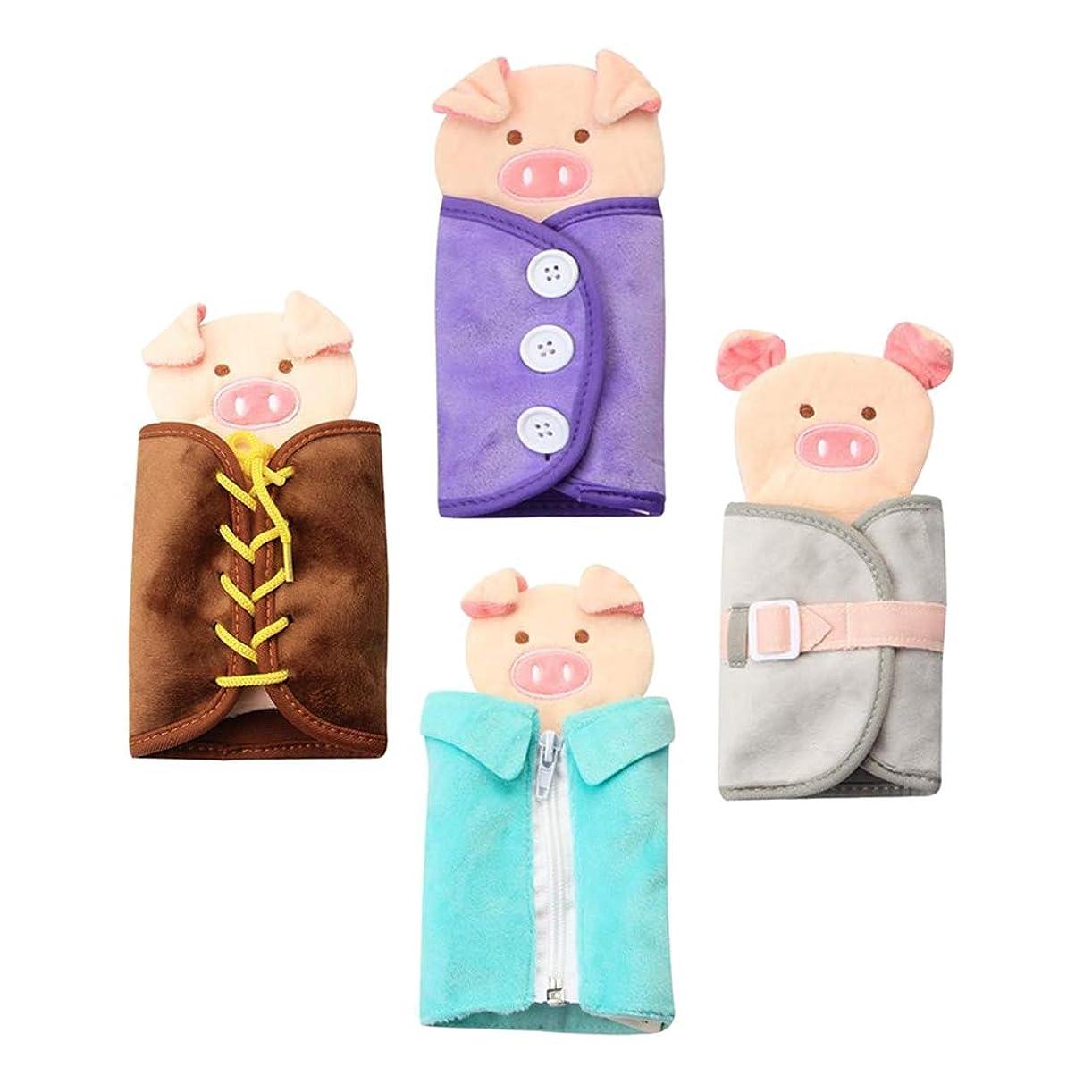トライアスロンクローン放送Milageto キッズ 生活スキル 学習おもちゃ 4タイプセット 結び方 靴の紐 ファスナー ボタン ベルト 装着方法 子豚