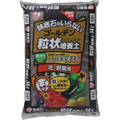 アイリスオーヤマ ゴールデン粒状培養土 14L×5袋入