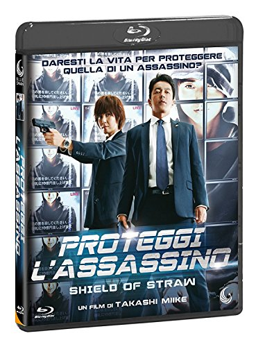 Shield of Straw-Proteggi l Assassino [Blu-Ray] [Import]