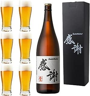 一升瓶ビール<金> 1800ml クラフトビール 地ビール サンクトガーレン