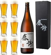 一升瓶ビール <金> 1800ml 地ビール クラフトビール