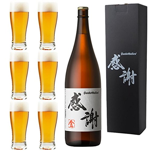 サンクトガーレン『一升瓶ビール <金>』
